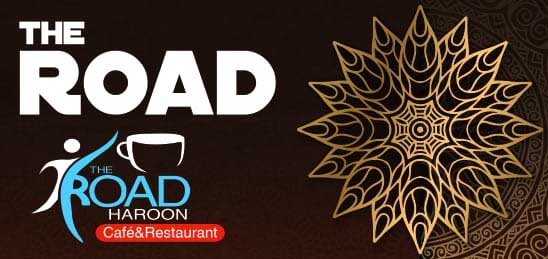 TheRoad Cafe